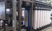 Plant Water Recycling System
